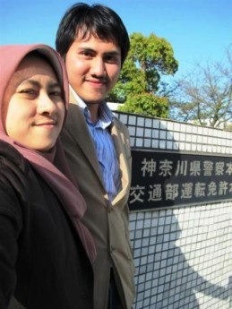 Memory photo in front of the office