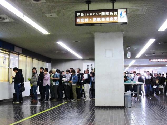 Queue in Japanese counter