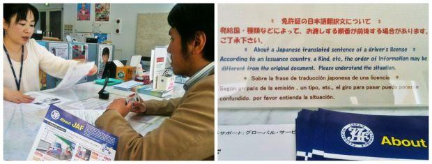 Translation service in JAF