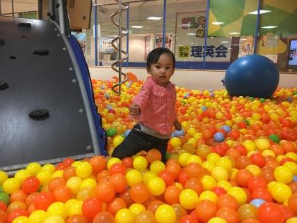 Borneuland Kid-O-Kid キドキド - Ball Pool ボールプール