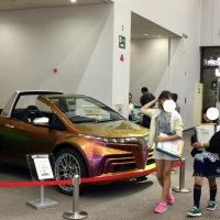 Trip to Aichi 2017 - Day 1