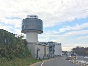 Observatory Tower - Museum of Aeronautical Science