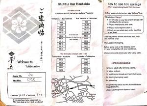 Tokinoniwa Ryokan leaflet - Shuttle bus