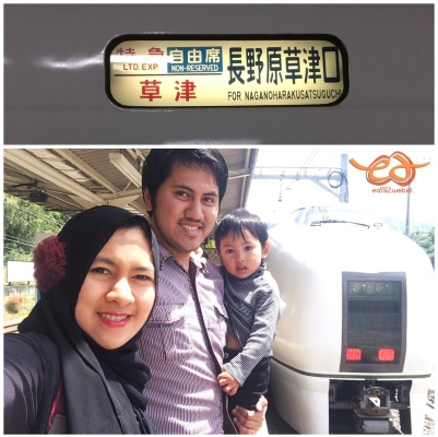 JR express train to Kusatsu